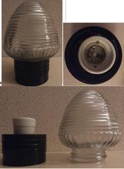 Светильник настенно-потолочный для жилых и хоз.-быт. помещений